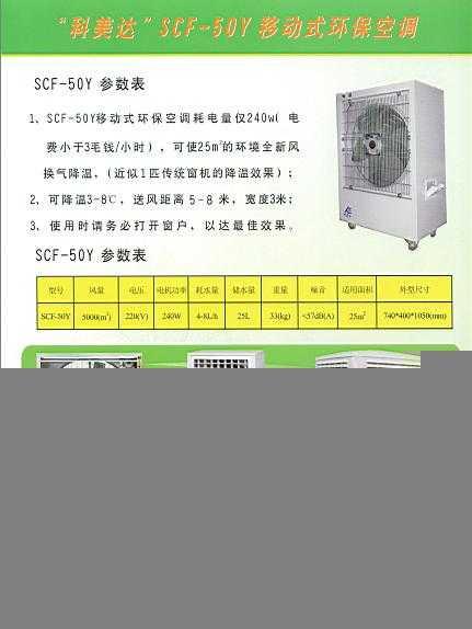 韩国特殊焊接用金属粉末,东莞生利达冷冻设备公司