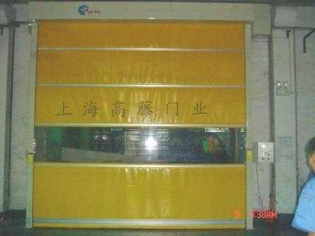 法兰盘式温湿度传感器,北京华夏日盛科技有限公司
