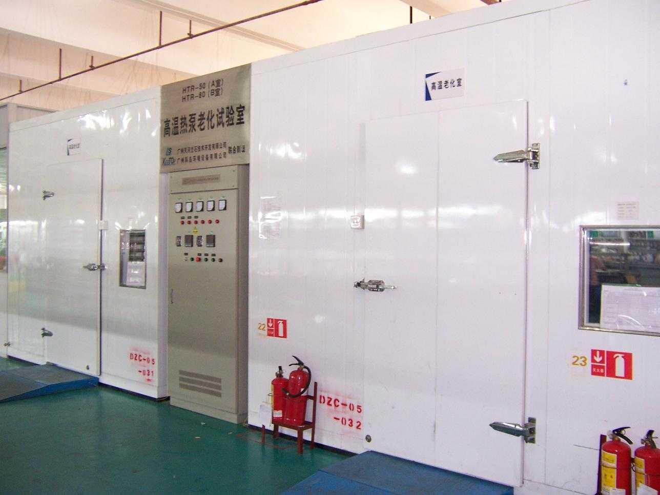 高温热泵老化室,广州科岛环境设备有限公司