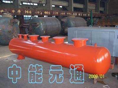 分集水器/分水器/集水器/分汽缸,北京中能元通热能化工设备有限公司