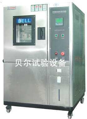 恒温恒湿试验箱,恒温恒湿箱,恒定湿热试验箱,贝尔试验设备集团