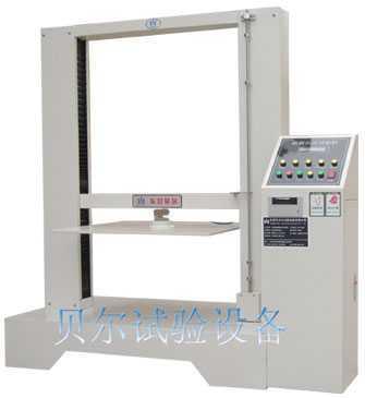 纸箱抗压试验机,纸箱耐压试验机,包装箱压缩试验机,贝尔试验设备集团