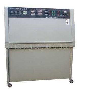 紫外光耐气候试验箱,常州市金坛品杰测试仪器有限公司