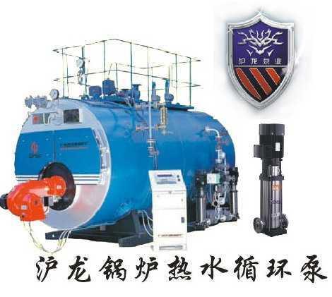 GC锅炉增压泵,永嘉县沪龙泵业有限公司