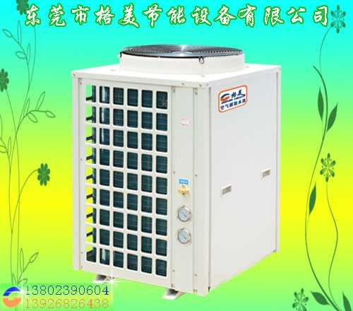 格美空气能热泵热水器(设计:陈远富)