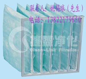 中效无纺布袋式过滤器,广州富瑞希空气净化过滤制品有限公司