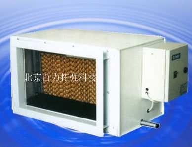 风管式湿膜加湿器、工业加湿器、北京加湿器,北京百力拓强科技有限公司