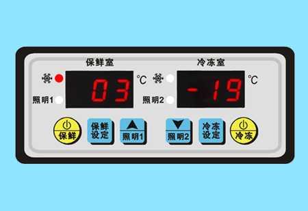 双温控制器SF-252,中山市卓蓝电气有限公司