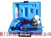 豪华冷却系统分析仪7990,厦门欣锐仪器仪表有限公司