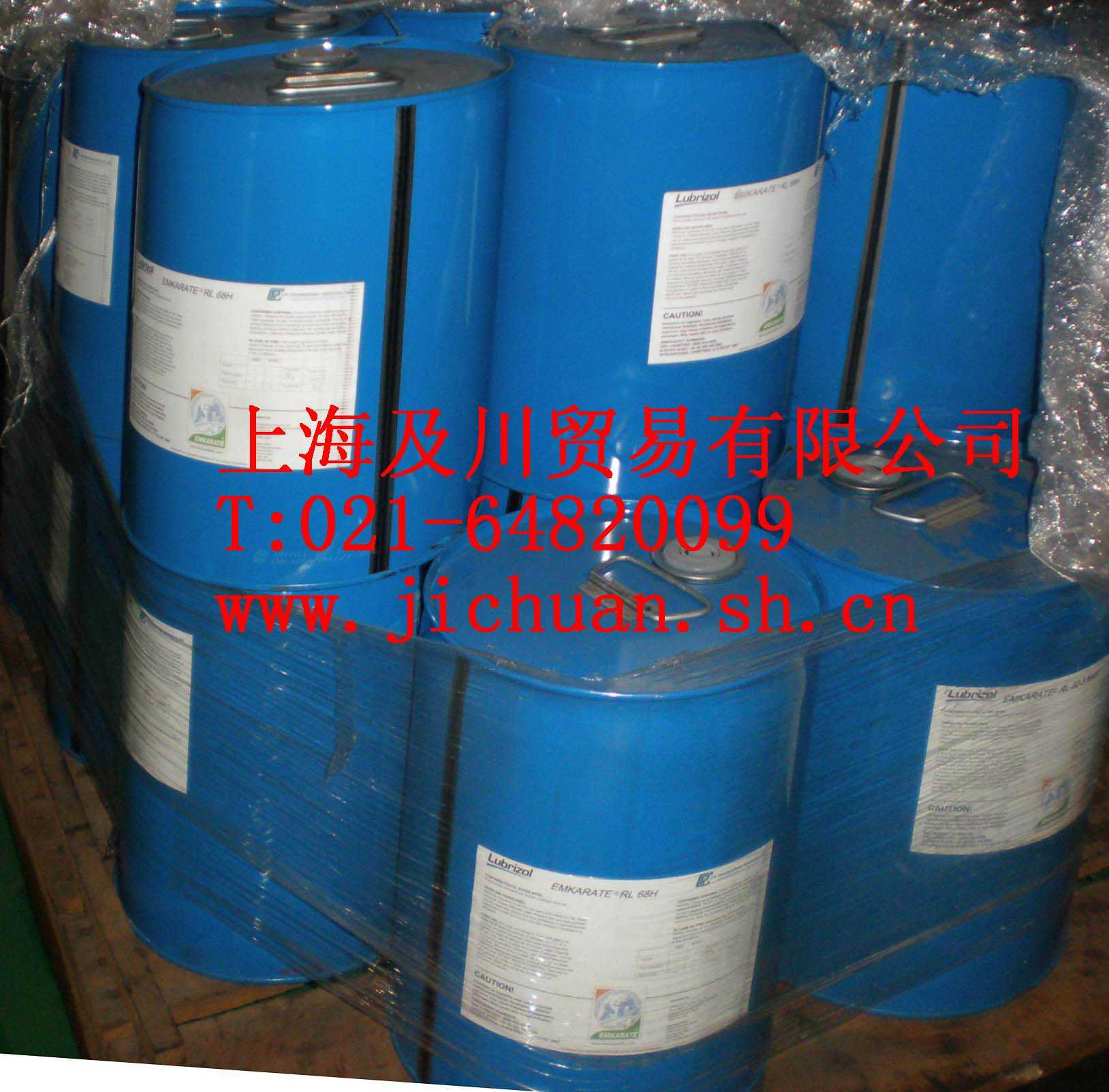 EmkarateRL46H冷冻油,上海及川贸易有限公司