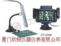 CT-2396便携式视频显微镜(美国CT),厦门欣锐仪器仪表有限公司