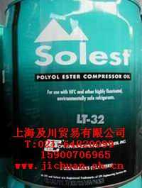 SolestLT-32超低温冷冻油,上海及川贸易有限公司