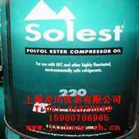 多元醇酯(POE)冷冻油-Solest220,上海及川贸易有限公司