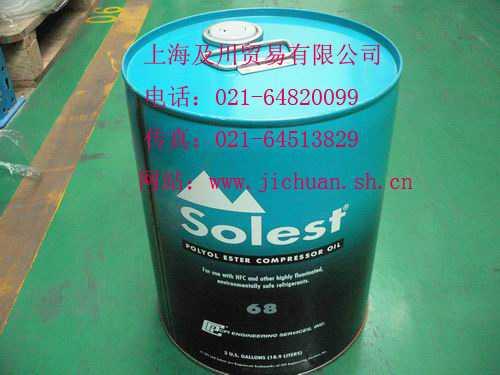 多元醇酯(POE)冷冻油-Solest68,上海及川贸易有限公司