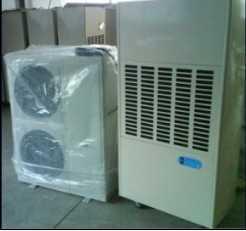调温除湿机,风冷调温除湿机,水冷降温除湿机,杭州上岛电器有限公司