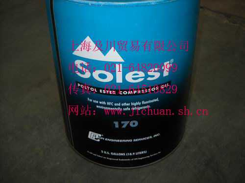 Solest170冷冻油POE冷冻油,上海及川贸易有限公司