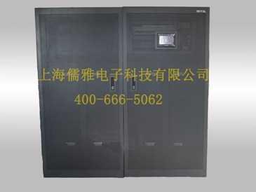 ROYAL儒雅DMP70UA机房空调ROYAL儒雅精密空调精密机房空调机房专用空调实验室空调,儒雅(成都)电子科技有限公司