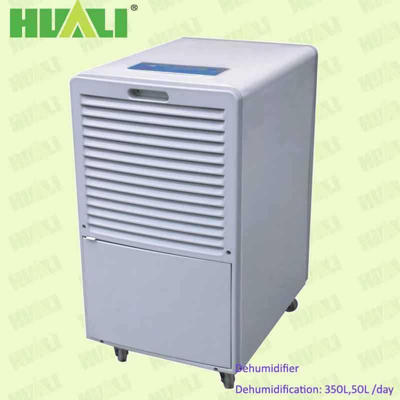 华利除湿机HL-38D,HL-58D,深圳市金华利制冷设备有限公司