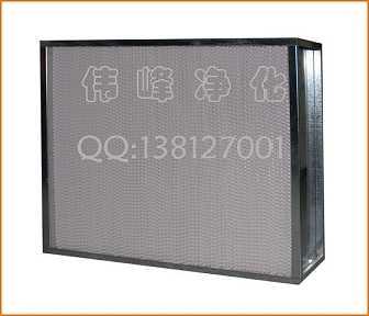 空气过滤器有隔板过滤器,吴江伟峰净化设备有限公司