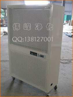 ZJ自净器无尘车间自净器移动自净器,吴江伟峰净化设备有限公司