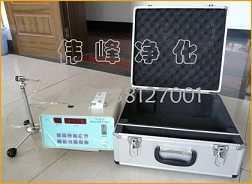 尘埃粒子尘埃粒子计数器,吴江伟峰净化设备有限公司