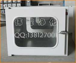 高效传递窗生物洁净传递窗,吴江伟峰净化设备有限公司