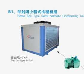 JZW系列箱式冷凝机组(