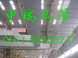 杭州单面彩钢酚醛复合风管成品管,杭州中瑞人工环境工程有限公司