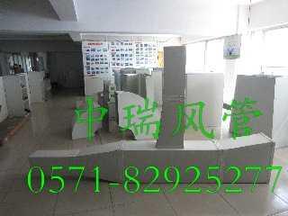 杭州双面彩钢酚醛复合风管成品管,杭州中瑞人工环境工程有限公司