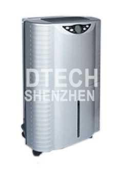 DTC-261E家用民用除湿机,深圳市科利玛节能技术有限公司
