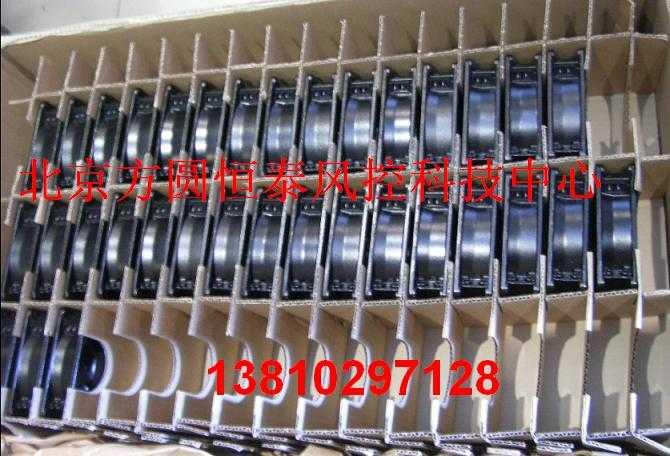 德国EBM风扇W2G115-AG71-12北京新到现货,北京方圆恒泰风控科技中心