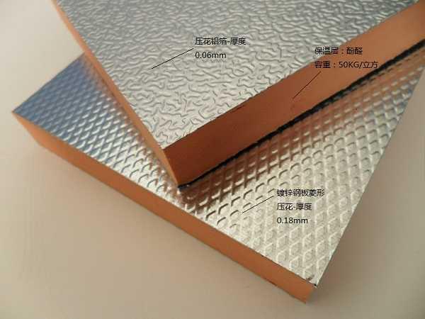 镀锌钢板复合风管,上海杰瑞保温材料有限公司(复合风管生产商)