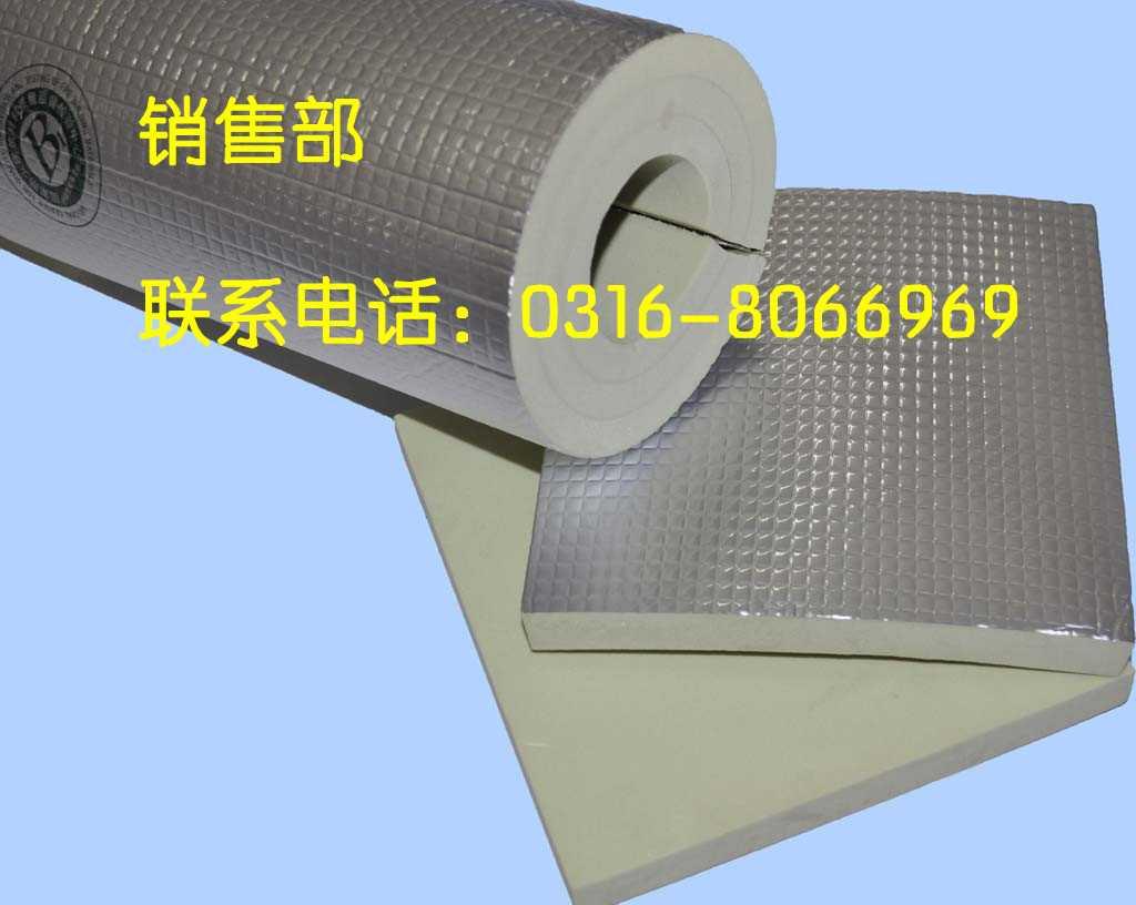 难燃空调保温管|绝热空调专用橡塑保温管,廊坊九纵保温材料有限公司