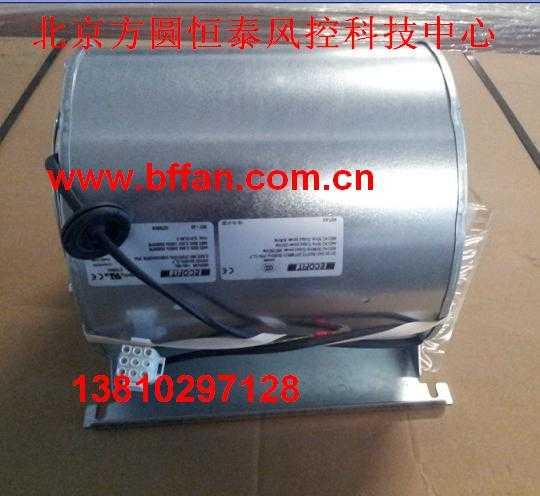 法国ECOFIT风机2GDFUT65全国最低价震撼上市,北京方圆恒泰风控科技中心