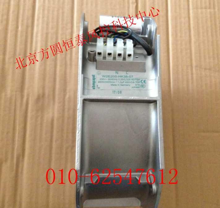 北京海量现货供应EBM-papst风机W2E200-HK38-07,北京方圆恒泰风控科技中心