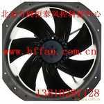 EBM风机W2E250-HL06-05北京全新报价,北京方圆恒泰风控科技中心