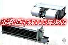 北京美的风机盘管(美的15811180842)现货批发,北京风机盘管(约克中央空调总代)有限公司
