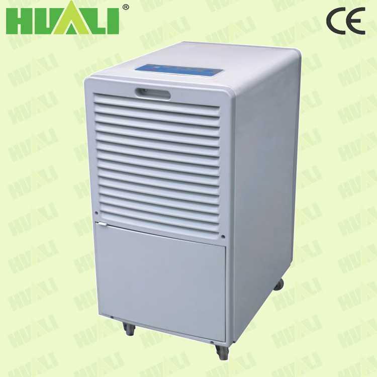 除湿机,去湿机,抽湿机,地下室用除湿机,深圳市金华利制冷设备有限公司