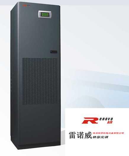 雷诺威分体式精密基站空调,珠海铨高机电设备有限公司