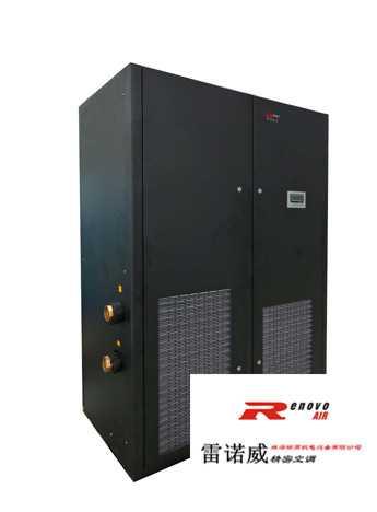 雷诺威冷水式精密空调,珠海铨高机电设备有限公司