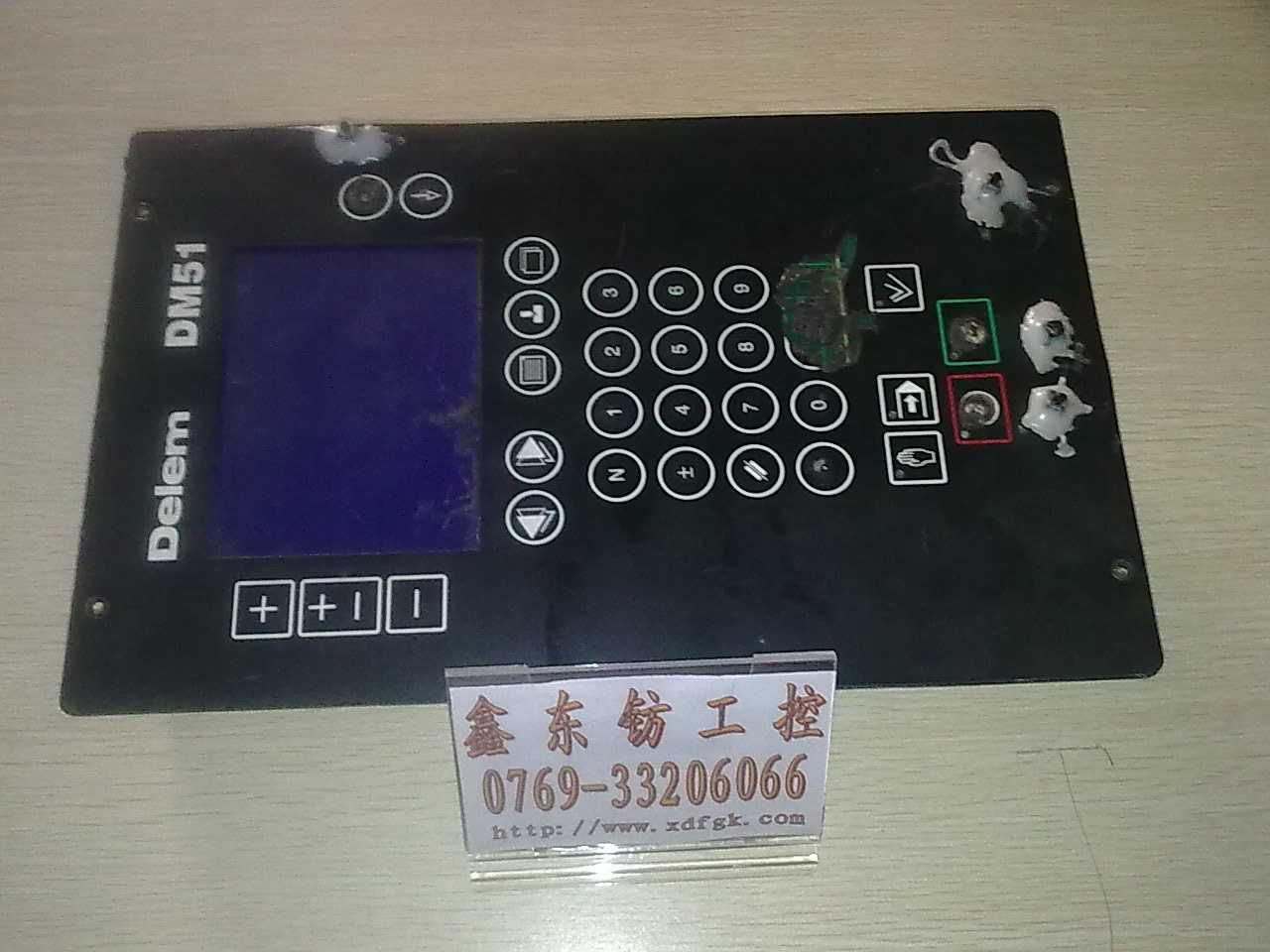 鑫东钫DELEMDA-52,DM-51,DA-51面板系统,东莞市鑫东钫工控设备有限公司