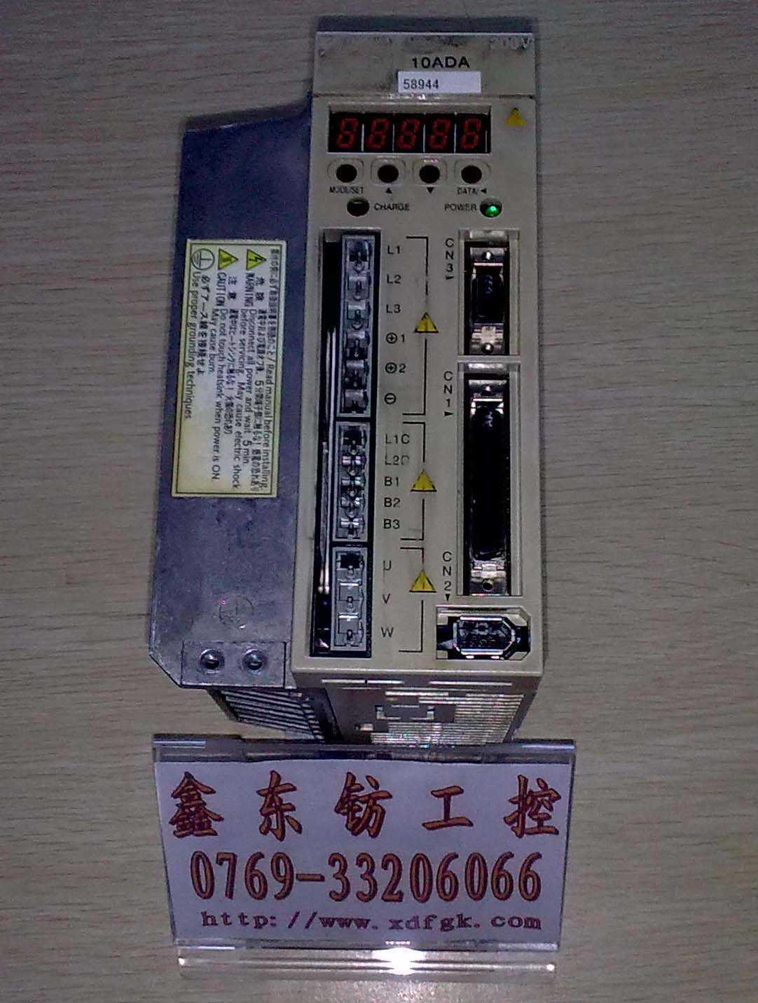 深圳佛山西门子电源安川SGDM-10ADA伺服驱动器维修等维修服务,东莞市鑫东钫工控设备有限公司