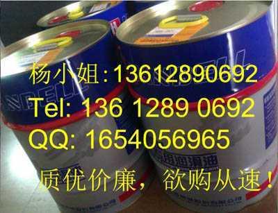 hbr-b01|hbr-b02|hbr-b03|hbr-b04|hbr-b05汉钟压缩机冷冻机油汉钟螺杆机专用润滑油深圳经销商杨13612890692,深圳弘天联合制冷有限公司13612890692