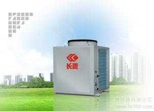 商用热泵热水器CL-H-40K,广东长菱空调冷气机制造有限公司