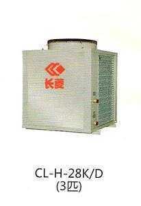 商用热泵热水器CL-H-28K,广东长菱空调冷气机制造有限公司