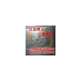 长期供应空调装置制冷剂二氯甲烷,上海敏晨化工有限公司