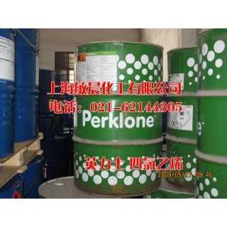 长期供应四氯乙烯金属脱脂溶剂,上海敏晨化工有限公司