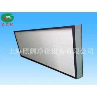 厂家直销无隔板高效过滤器,上海照阔净化设备有限公司