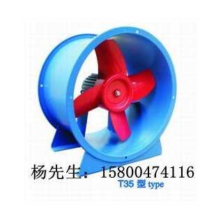 BT35-11-10防爆轴流风机 直径1米风机,上海磐业环保设备有限公司