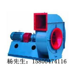 Y9-38-7.1D锅炉引风机 15KW引风机,上海磐业环保设备有限公司